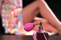 自分に合った香りを知ろう!あなたの魅力を引き出す香水診断