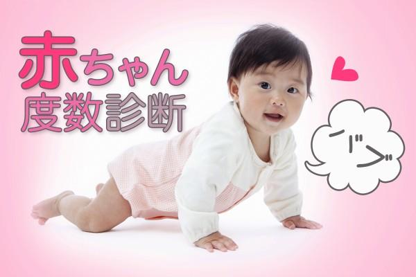 男女問わず、赤ちゃんて可愛いと...