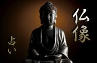 如来、菩薩、明王像…穏やかな表情、威厳に満ちた険しい表情。清らかで美しい日本の仏像「美しい仏像占い」
