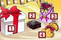 【画像性格占い】選んだ包みで、あなたの内面を診断します☆「サンタがくれたプレゼントはどれ?」