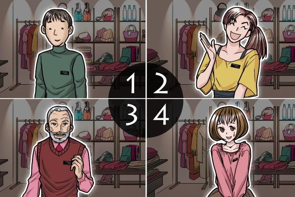 【イラスト性格占い】服を買うとき、どの店員さんに話しかける?