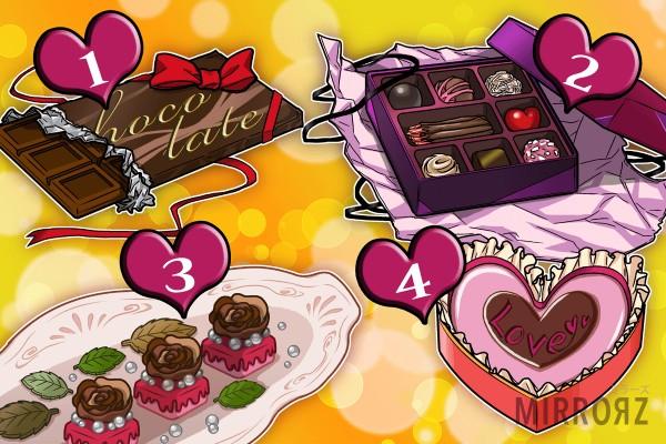 【イラスト診断】彼にあげたいチョコはどれ?【バレンタインデー】