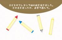 カラーテスト〜恋の嫉妬編〜
