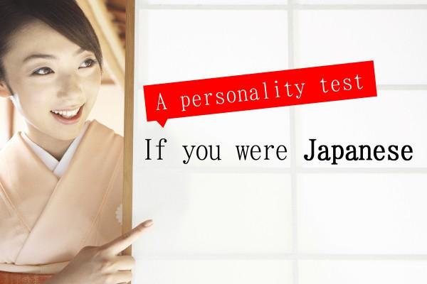 japanese female personality
