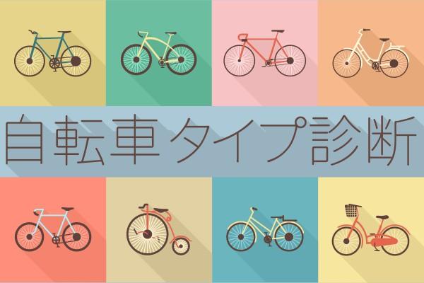 乗れる バイク 森 あつ マウンテン 【あつ森】マウンテンバイクのリメイクと種類【あつまれどうぶつの森】|ゲームエイト
