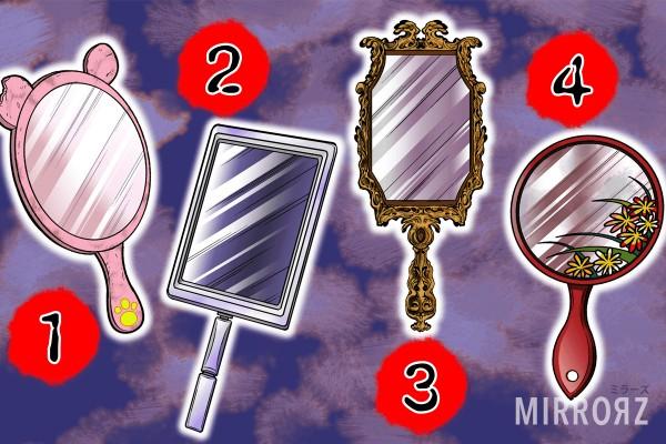 【イラスト性格診断】「呪いの鏡」はどれ?
