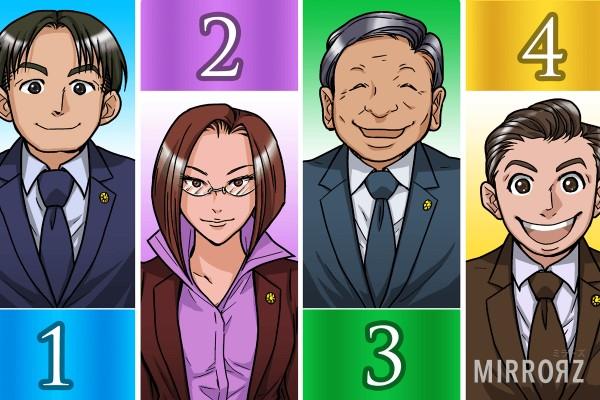 【イラスト診断】弁護士を選べ!